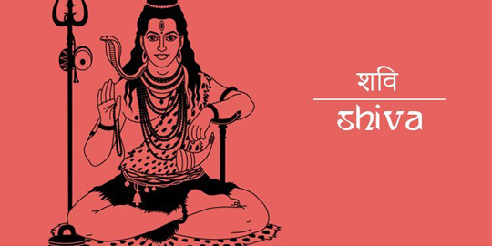 Advanced Yoga Teachers' Training Intensive F4 - Viveka Chudamani and Asana Intensive